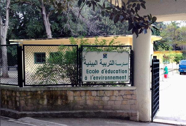 école d'éducation à l'environnement